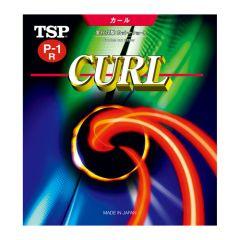 カールP-1R ソフト