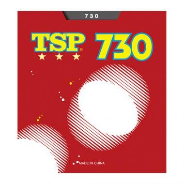 TSP 730【生産完了】
