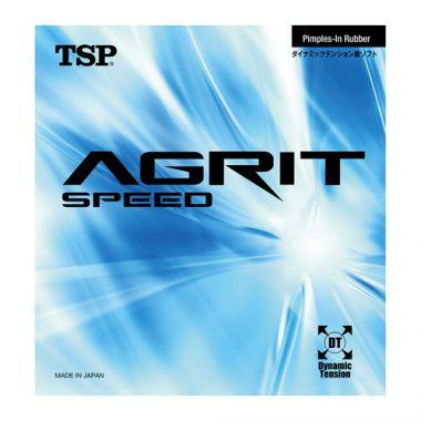 アグリット スピード