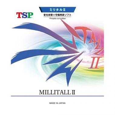 ミリタルII OX
