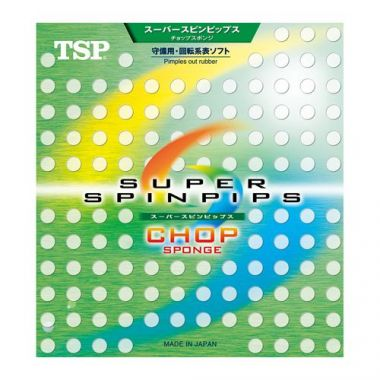 SUPER SPINPIPS CHOP
