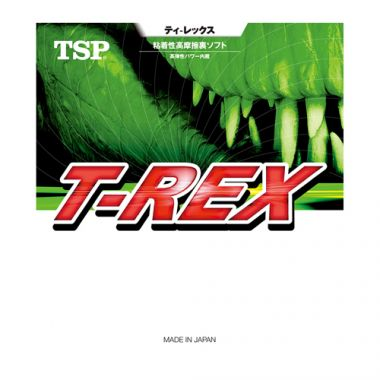 T-REX【生産完了】