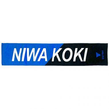 NIWA KOKI マフラータオル