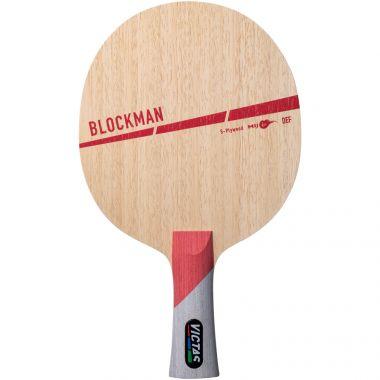 ブロックマン【BLOCKMAN】