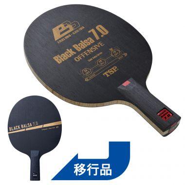 ブラックバルサ7.0 CHN【生産完了】