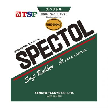 SPECTOL SPEED SPONGE