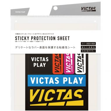 V-SHEET STICKY PROTECTION