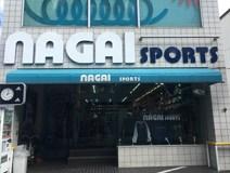 ナガイスポーツ