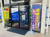 SRE卓球ショップ益田店