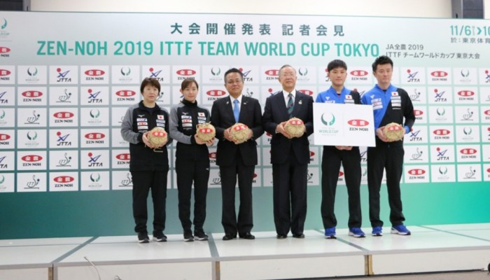 JA全農 2019ITTFチームワールドカップ東京大会 開催発表 記者会見