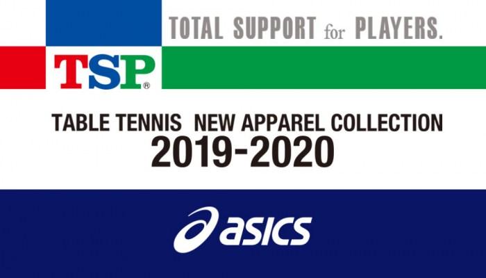 TSP&ASICS  2019 秋冬 NEW ITEM |INTRODUCE
