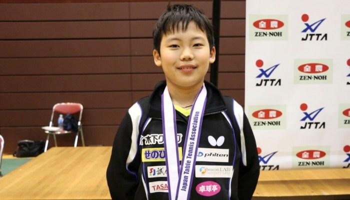 平成30年度 全日本卓球選手権大会(カデットの部) 13歳以下男子シングルス結果