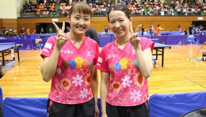 第53回全日本社会人卓球選手権大会 女子ダブルス