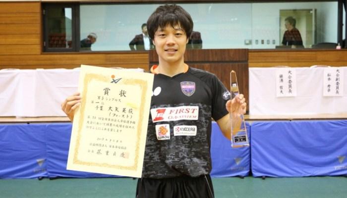 第53回全日本社会人卓球選手権大会 男子シングルス