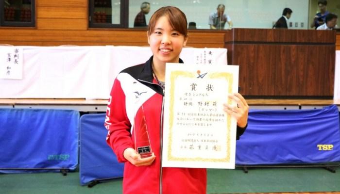 第53回全日本社会人卓球選手権大会 女子シングルス
