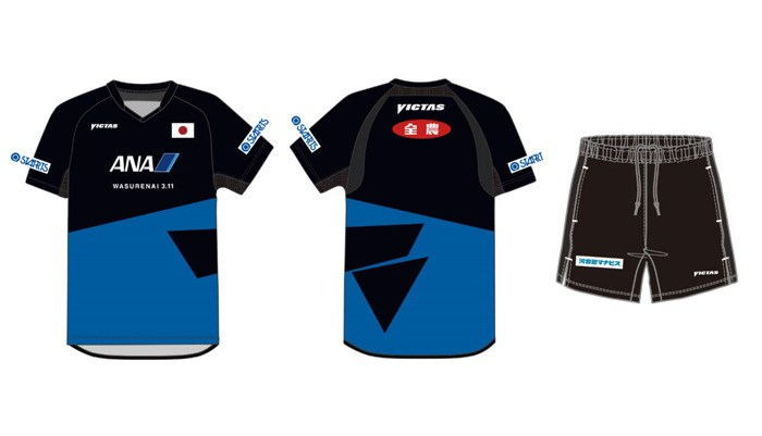 2018 design reveal for the Japanese Men's national table tennis team's official uniform