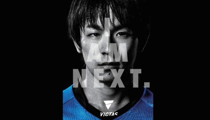 卓球メーカーヤマト卓球が「株式会社VICTAS」へ社名変更