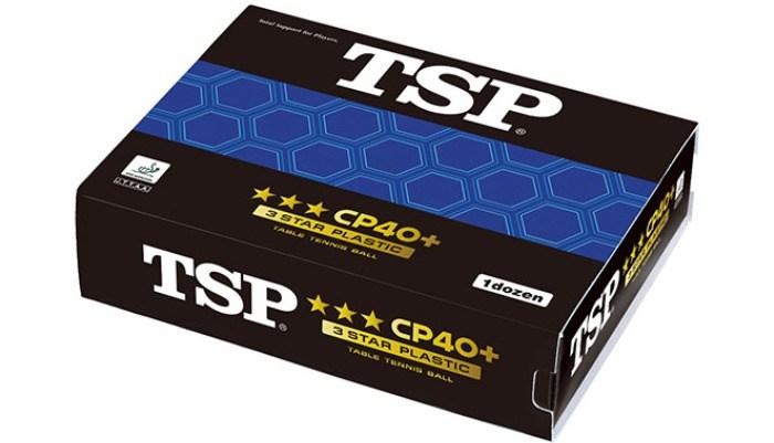 TSPボール製品「CP40+」パッケージ変更および価格改定のお知らせ
