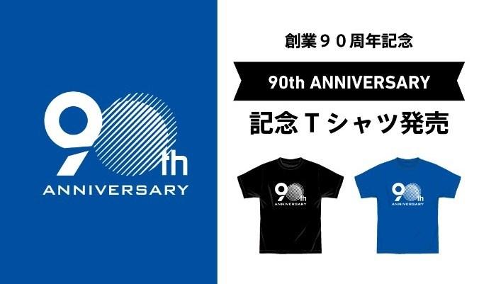 創業90周年記念Tシャツ『VICTAS 90th Tee』を発売