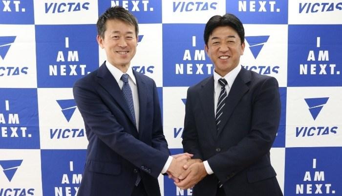 株式会社VICTAS代表取締役社長交代に関するオンライン会見