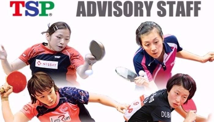 ジャパンオープン荻村杯2016