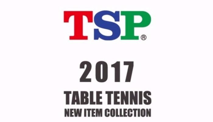TSP総合カタログ正誤表