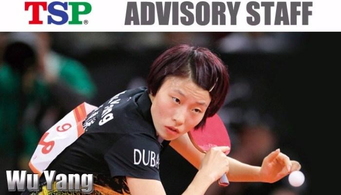 武楊選手 ドイツオープン優勝