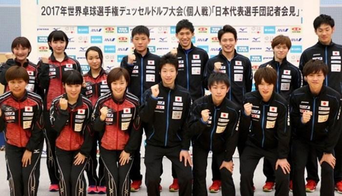 2017年世界卓球選手権デュッセルドルフ大会(個人戦)「日本代表選手団記者会見」