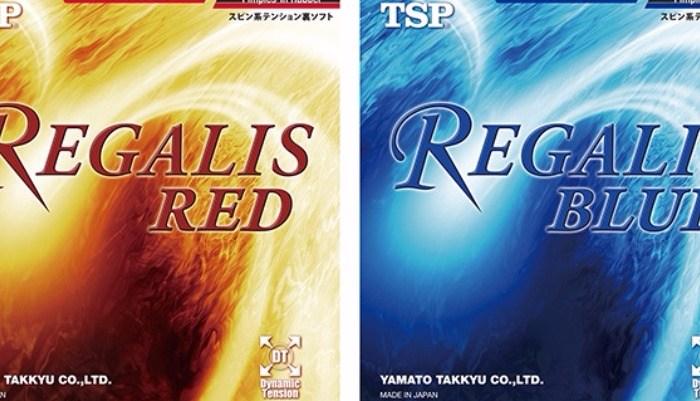 「レガリス レッド」・「レガリス ブルー」 3月下旬より発売開始