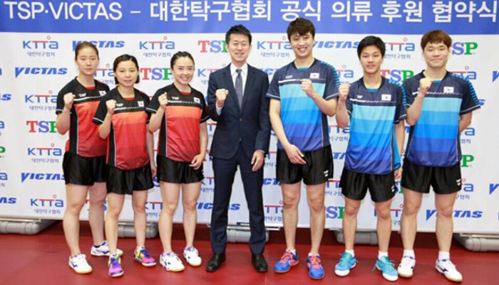 韓国ナショナルチームのオフィシャルサプライヤー契約締結
