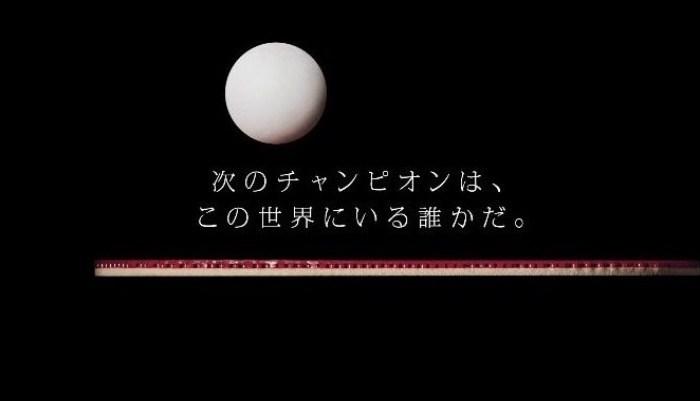 V > 15 Promotion Video