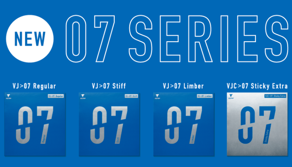 [07.07 New Release] 07 series