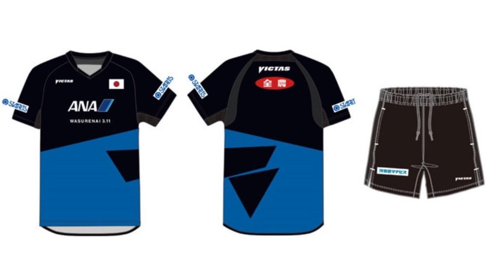 Design der offiziellen Uniform der japanischen tischtennis Herren-Nationalmannschaft entschlossen in 2018