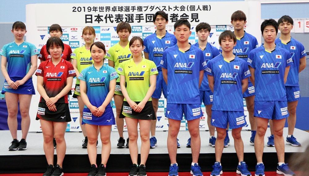 2019年世界卓球選手権ブダペスト大会(個人戦)「日本代表選手団記者会見」