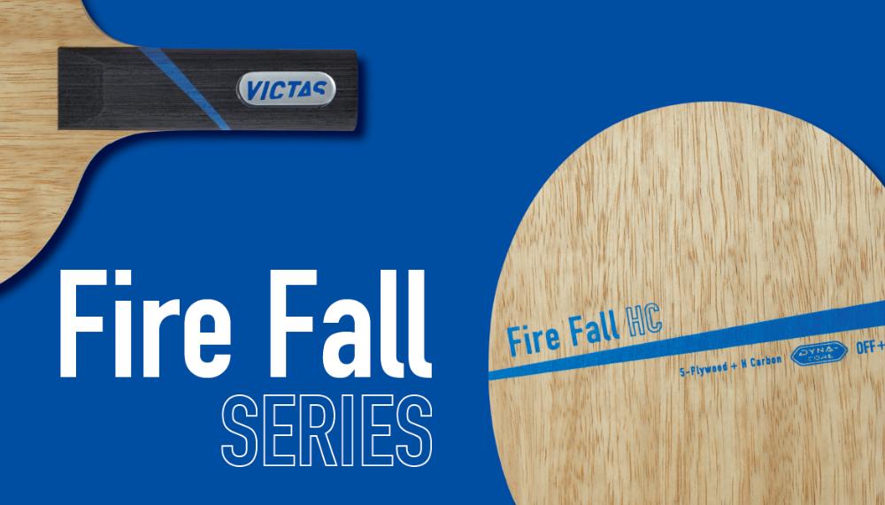 6種類のファイヤーフォール(Fire Fall)を徹底比較 あなたにピッタリの卓球ラケットは?