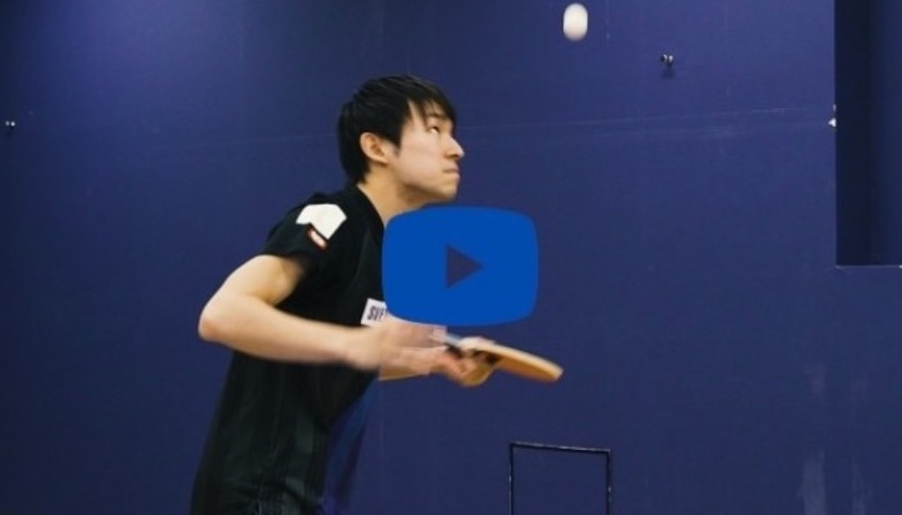 【Technique Video】Koki Niwa's Forehand Service  video vol.1(Side-back spin)