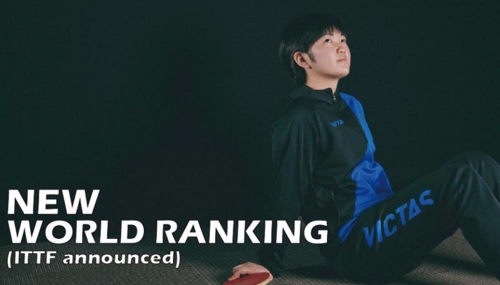 Table Tennis World Ranking Women Augst 2019 World