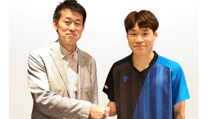 韓国男子代表・張禹珍選手とアドバイザリー契約を締結