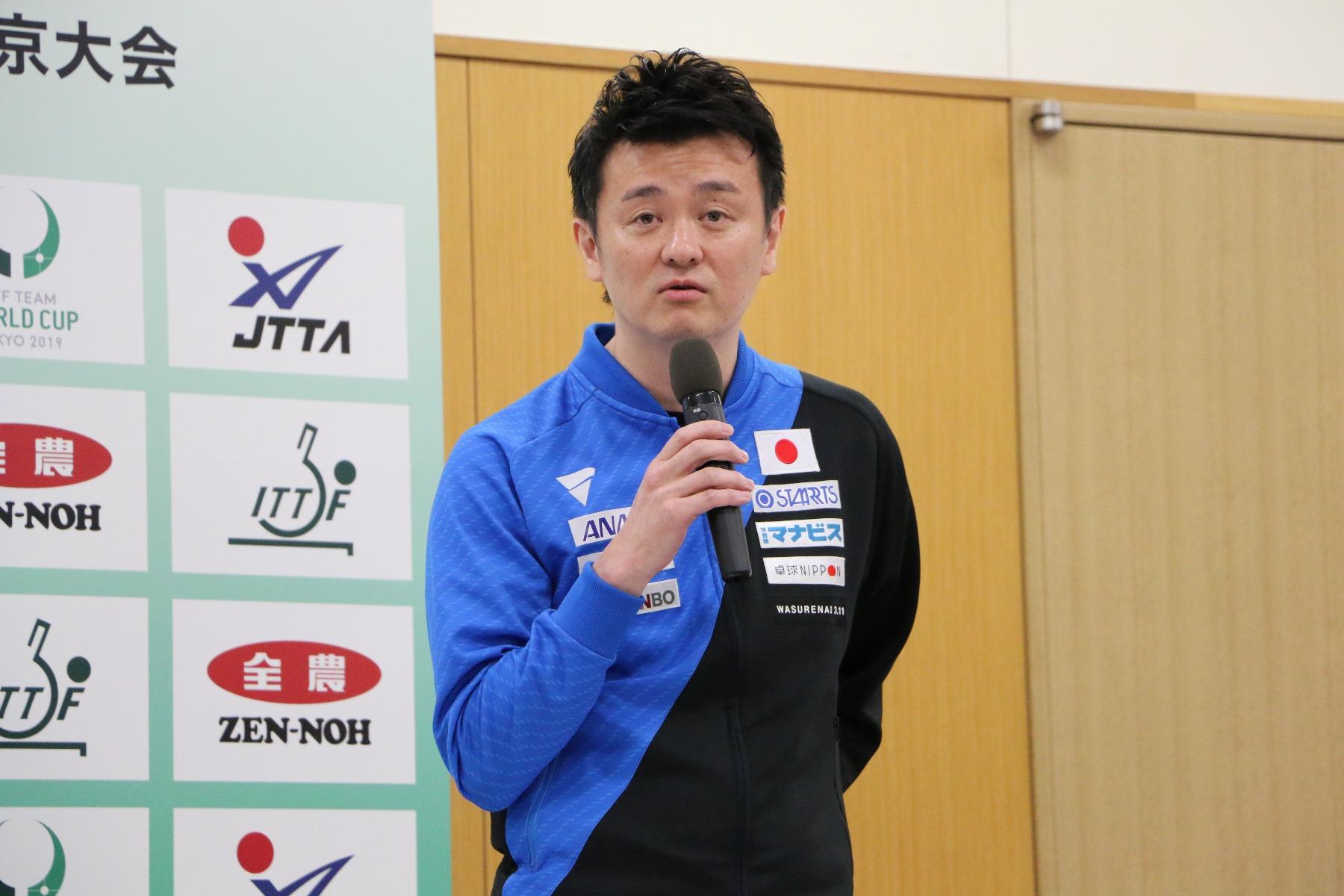 JA全農 チームワールドカップ 東京大会 開催記者発表 会見 倉嶋洋介
