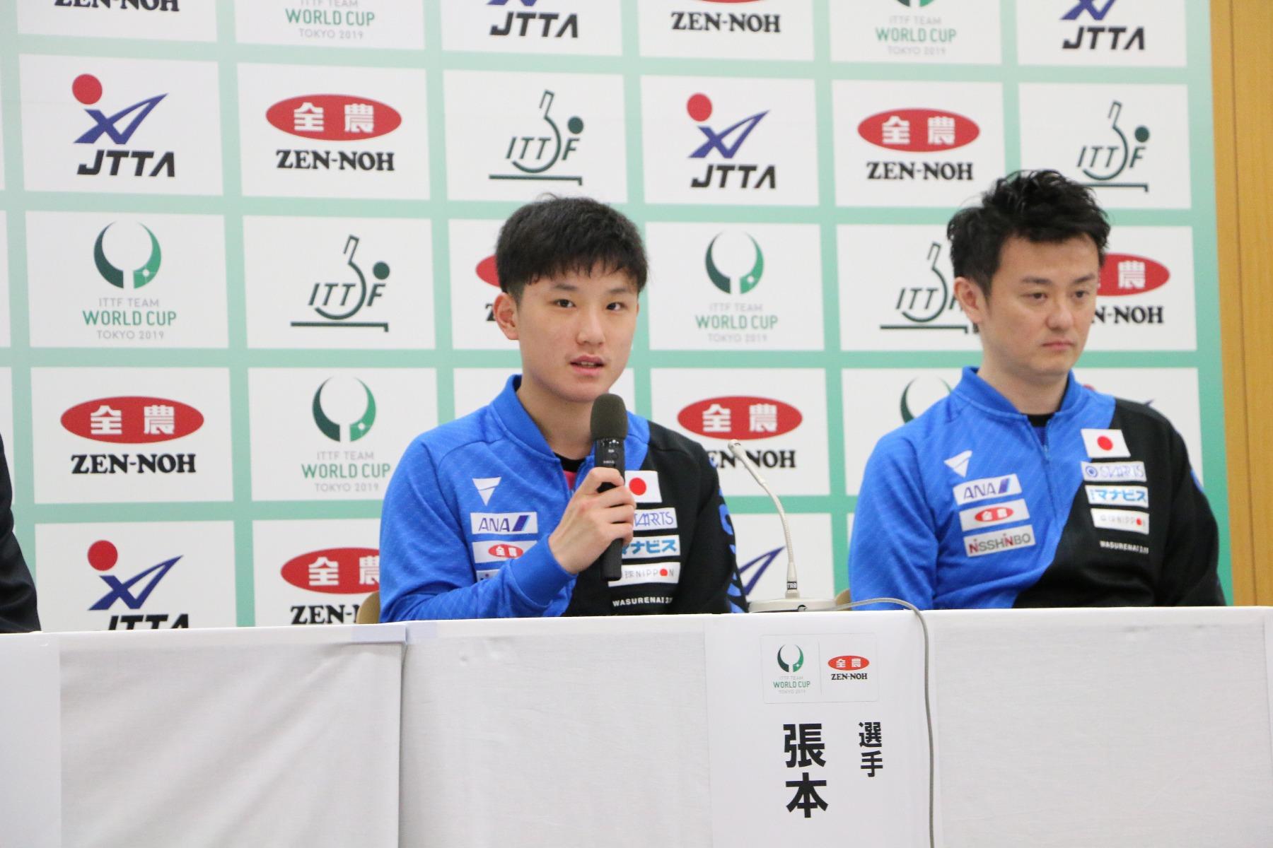 JA全農 チームワールドカップ 東京大会 開催記者発表 会見 張本智和