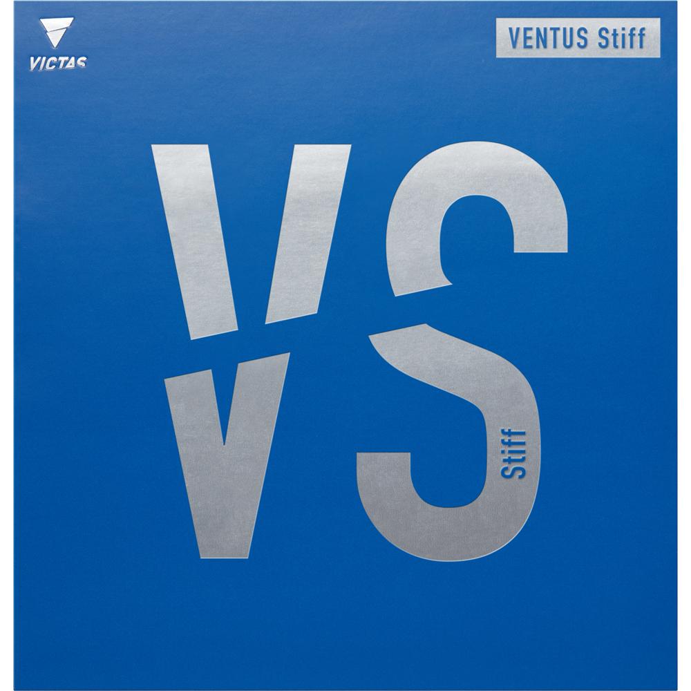 岸川聖也のホンネ試打シリーズ『岸川聖也がVENTUS シリーズを徹底比較:VENTUS Stiff編』 岸川聖也 卓球 用具紹介 VENTUS ヴェンタス 試打 比較