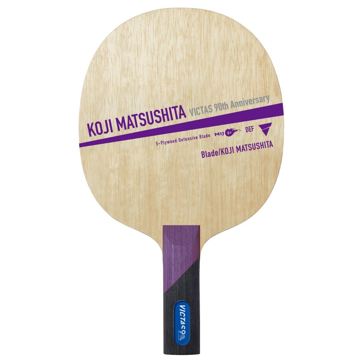 VICTAS 卓球 ラバー ラケット アパレル Rubber Racket Ball Apparel 新商品 ギア商品情報特設ページ