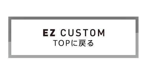 VICTAS EZ CUSTOM 卓球 イージーカスタム ウェア シャツ パンツ