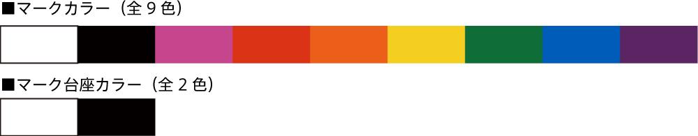 VICTAS EZ CUSTOM 卓球 イージーカスタム ウェア シャツ パンツ マーク入れ 使い方 フォント