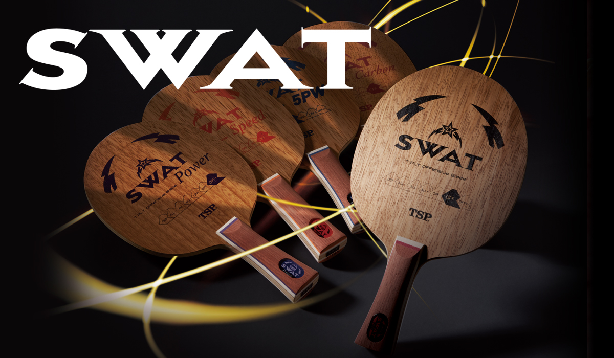 TSP ラケット スワットシリーズ ヤマト卓球