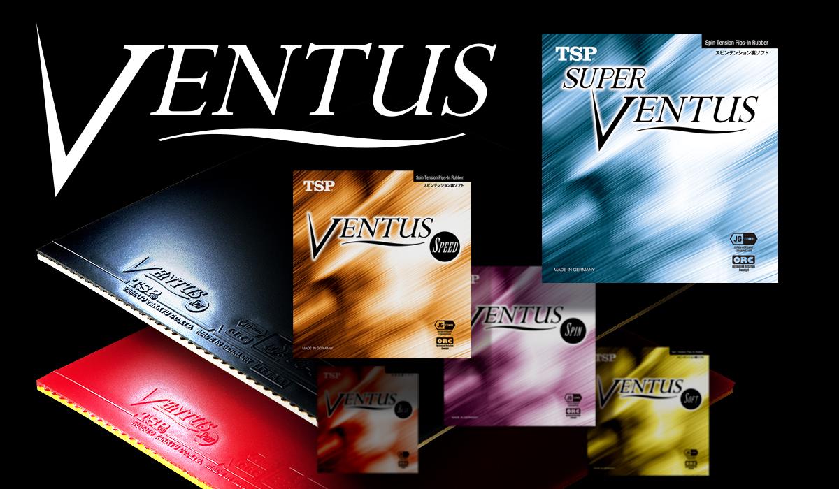 TSP ヴェンタスシリーズ スーパーヴェンタス ヴェンタススピード ヴェンタススピン ヴェンタスソフト ヴェンタスベーシック 裏ソフト ラバー 裏ラバー