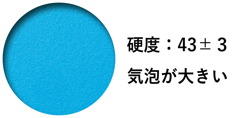 卓球 ラバー 表ラバー 表ソフト 表ソフトラバー スピンピップス ブルー スポンジ 硬度