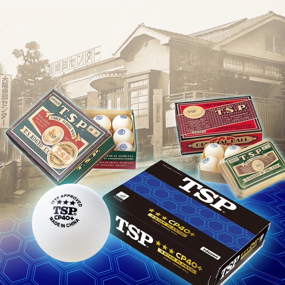 CP40+3スターボール TSP  公認球
