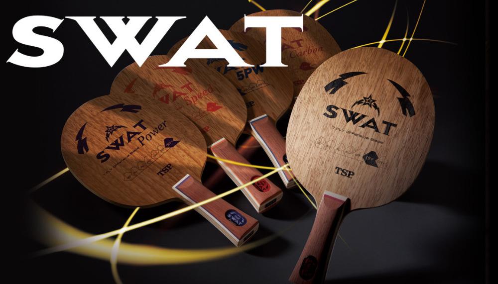 SWAT スワット ラケット オフェンシブシェーク 攻撃 卓球 ラケット TSP