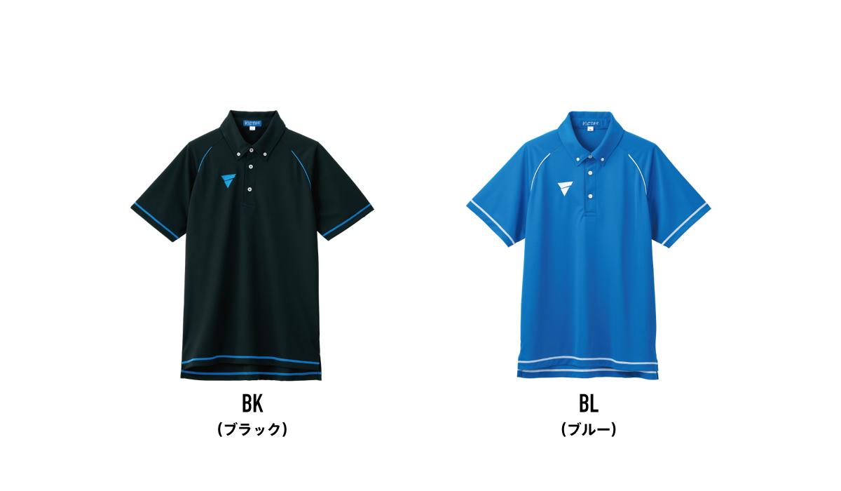 VICTAS 卓球 プラクティスTシャツ ポロシャツ V-PP215